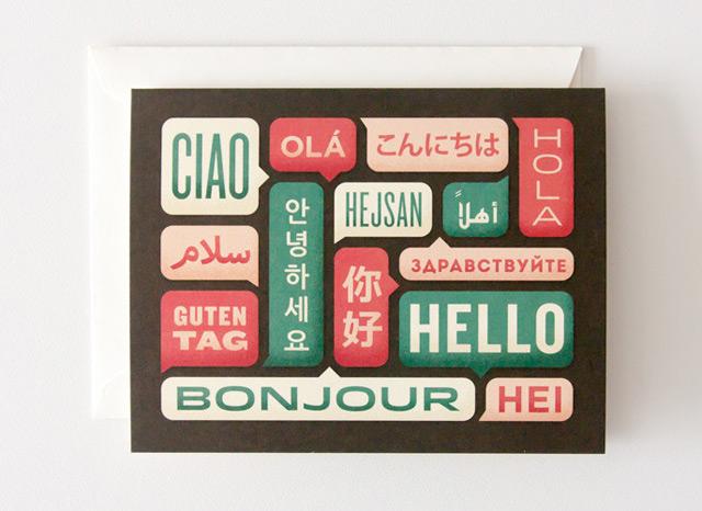 Polyglot Hello Card